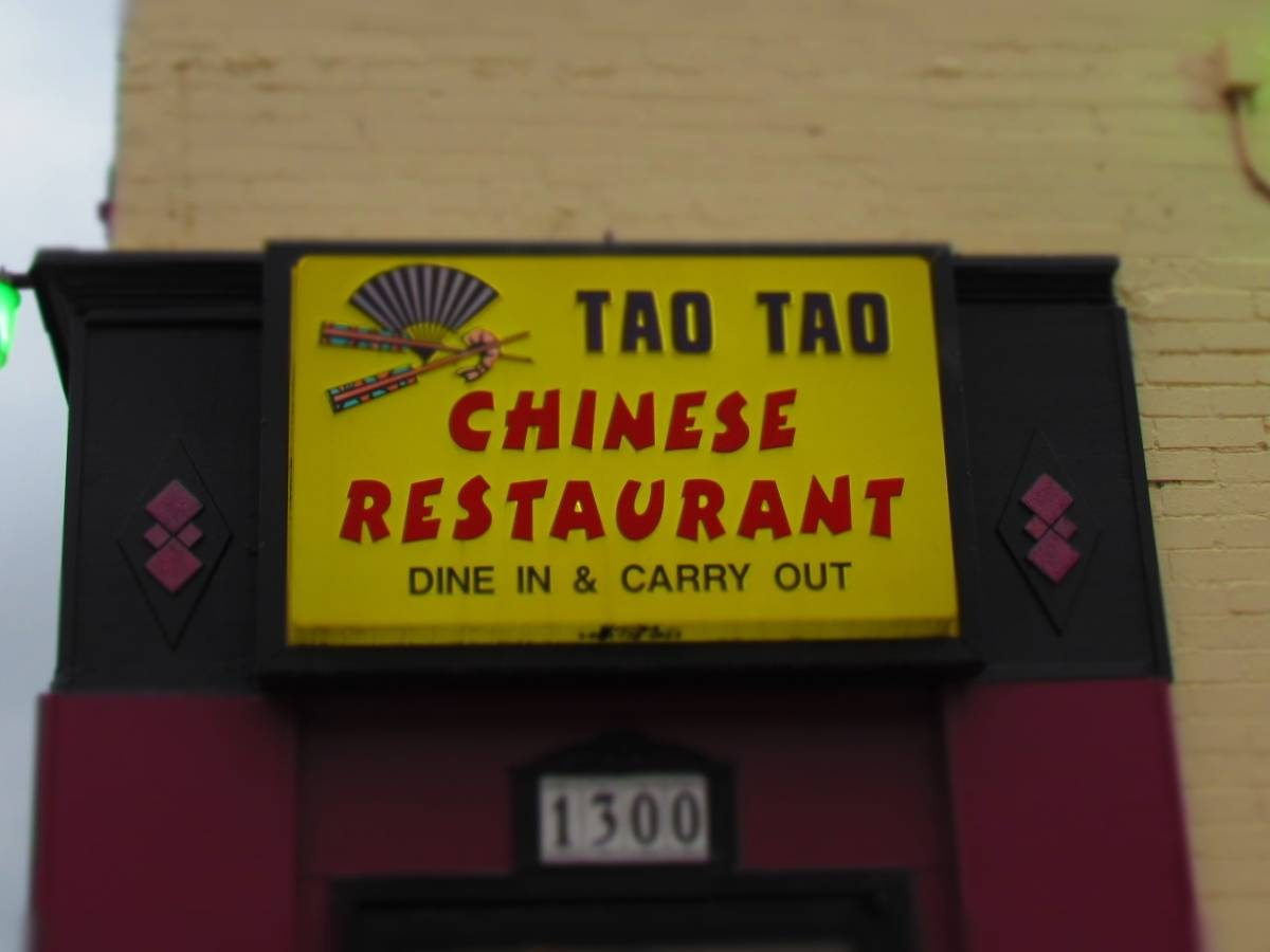 The sign above the entrance to tao Tao Chinese Restaurant at 1300 Minnesota Avenue.