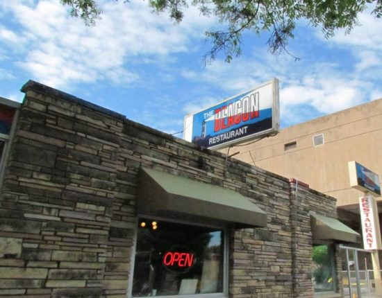 Beacon restaurant exterior.