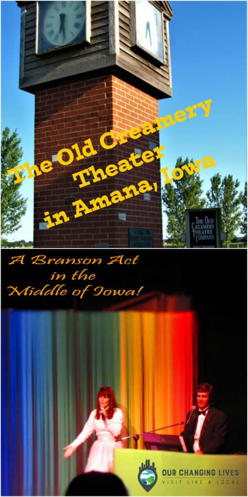 Old-Creamery-Theater-Amana-Iowa-Branson-Carpenters-entertainent