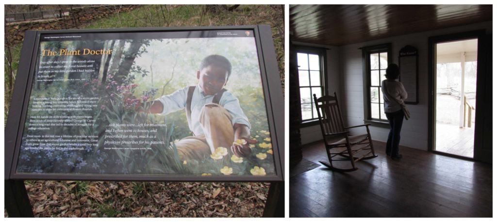 The George Washington Carver National Monument is dedicated to educating the public about the importance of perseverance.