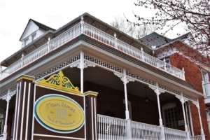 Main Street Inn is a premier bed and breakfast in downtown Parkville, Missouri.
