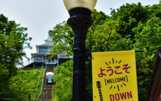 Dubuque, Iowa is home to the world's shortest railway that assists riders to the top of a bluff overlooking the Mississippi River.