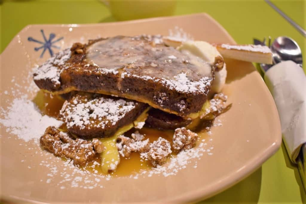 The Funky Monkey French Toast is an explosion of sweet flavors that will start your morning with a twist.