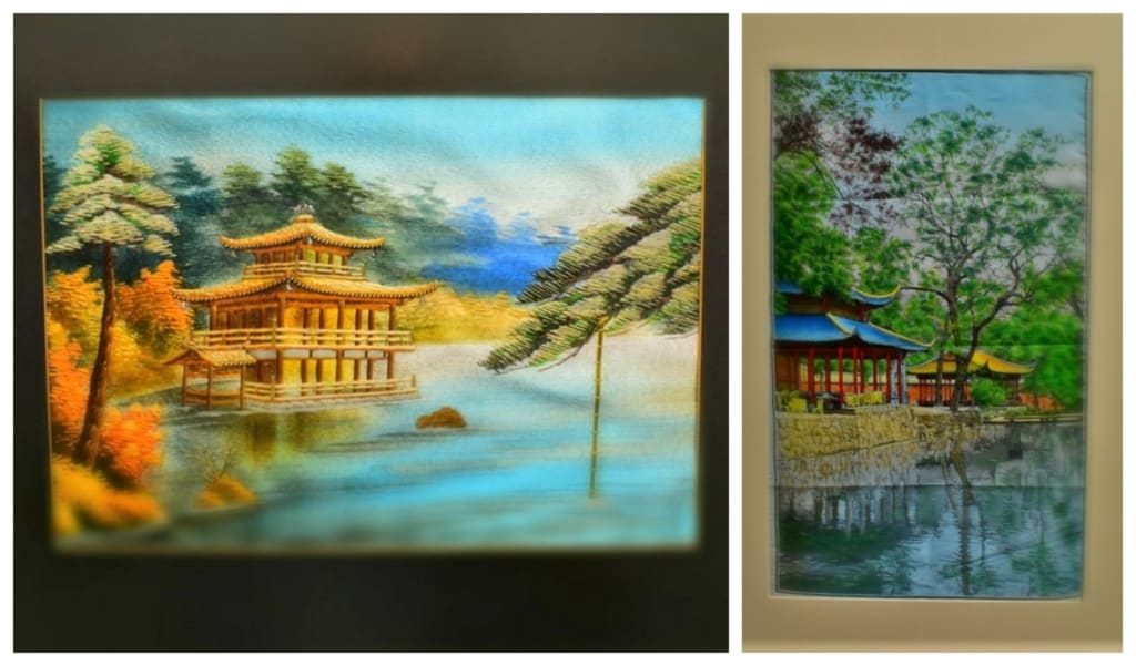 Vivid colors and images are captured within a stitch in time at the museum.